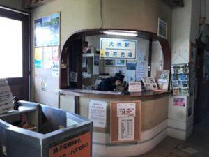ノスタルジック感満載な犬吠駅の様子。