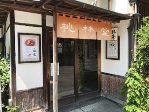 本店は意外にも大阪です
