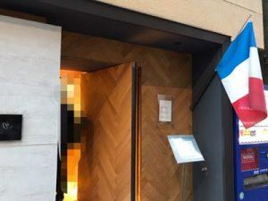 フランス国旗が目印です
