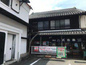 (写真3)早速店内へ
