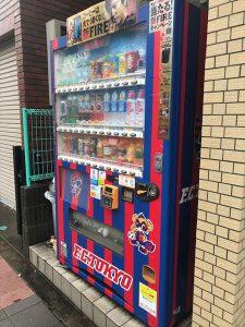 (写真4)販売機も東京カラー