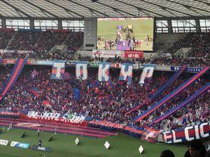 (写真12)ゴール側の東京サポーター席は華があります