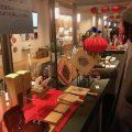 台湾のスタイリッシュな家庭雑貨
