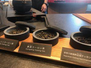 お茶の種類が違うと香りも見た目もかなり異なります
